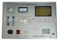 ZKY-2000真空斷路器測試儀 ZKY-2000真空斷路器測試儀