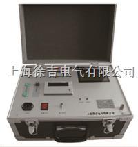ZKD-III真空度測試儀 ZKD-III真空度測試儀