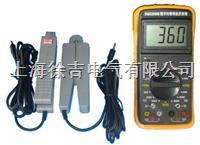 MG2000低壓伏安相位檢測表 MG2000低壓伏安相位檢測表