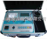 SUTE2010絕緣子等值鹽密度測試儀 SUTE2010絕緣子等值鹽密度測試儀
