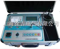 SUTE2010電導鹽密測試儀 SUTE2010電導鹽密測試儀