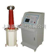 STYD-3000程控工頻耐壓試驗裝置 STYD-3000程控工頻耐壓試驗裝置