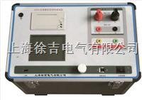 SUTEAA互感器伏安特性測試儀(具有A型全部功能 增加CT角差/比差測量)  SUTEAA互感器伏安特性測試儀(具有A型全部功能 增加CT角差/比差測量)