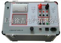 SUTEBB全自動互感器伏安特性測試儀 (具有B型全部功能 增加CT/PT角差/比差測量) SUTEBB全自動互感器伏安特性測試儀 (具有B型全部功能 增加CT/PT角差/比差測量)