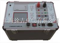 SUTECC全自動互感器伏安特性測試儀(具有C型全部功能 增加CT/PT角差/比差測量) SUTECC全自動互感器伏安特性測試儀(具有C型全部功能 增加CT/PT角差/比差測量)