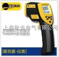 TM600H環境溫濕紅外測溫儀 TM600H環境溫濕紅外測溫儀