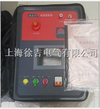 ZGH-60/500系列直流耐壓燒穿源  ZGH-60/500系列直流耐壓燒穿源