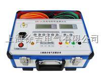 ZZ-1A變壓器繞組直流電阻測試儀 ZZ-1A變壓器繞組直流電阻測試儀