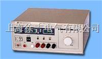 HT2572接地電阻測試表 HT2572接地電阻測試表