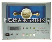 HCJ-9201自動絕緣油介電強度測試儀 HCJ-9201