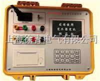 YDB-II變壓器變比組別測量儀 YDB-II