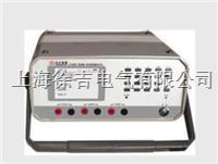 ZY3690 阻波器·結合濾波器自動測試儀   ZY3690 阻波器·結合濾波器自動測試儀