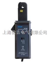 ETCR007AD-直流/交流鉗形漏電流傳感器 ETCR007AD