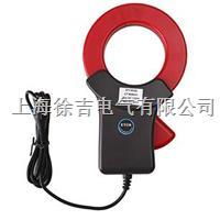 ETCR068-高精度鉗形漏電流傳感器 ETCR068