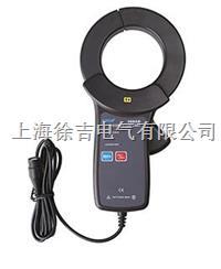 ETCR068AD-交直流鉗形電流傳感器 ETCR068AD