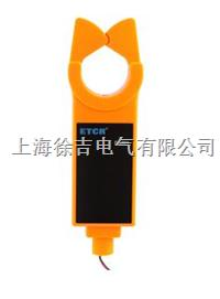 ETCR048H-高壓鉗形電流傳感器 ETCR048H