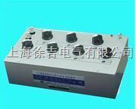 2233直流數字電阻測量儀  2233