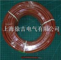 AGG-AC-6KV硅橡膠高壓線 AGG-AC-6KV