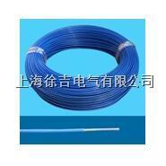 UL1911硅橡膠高壓安裝線 UL1911
