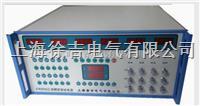 STR3030三相精密測試電源 ]  STR3030