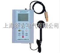 CZC5通風阻力測定系統(便攜式多參數測定器) CZC5