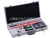 KT6900B無線高低壓語音核相儀 KT6900B