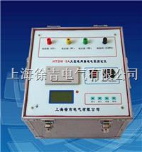 HTDW-5A大型地網接地電阻測試儀 HTDW-5A