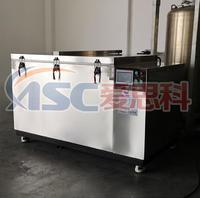 超深冷設備發貨某熱處理企業用于金屬冷處理