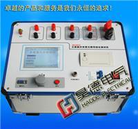 HGY-2000S互感器特性綜合測試儀