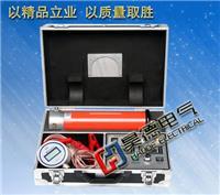 ZGF-60KV/2mA直流壓發生器