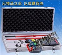 KT6900無線低壓核相儀