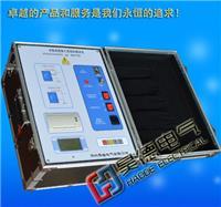 HD9000變頻抗干擾介質損耗測試儀