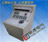 HDGK-I低壓開關柜通電試驗臺