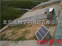 水土流失泥沙含量監測儀 JZ-NB1700