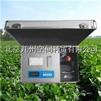 全項目土壤肥料速測儀