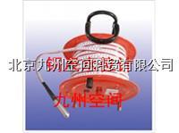便攜式井深尺 JZ-8090型