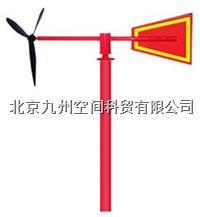 傾斜式金屬風向標