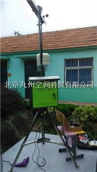 田間小氣候自動觀測儀,又名田間氣象站