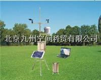 小型氣象站/便攜式氣象站 JZ-WS