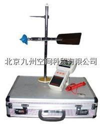 便攜式流速儀 JZ-LS1206B型