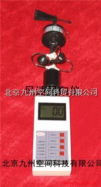 手持風速風向儀 JZ-2A