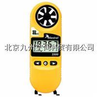 NK3500手持風速計 NK3500