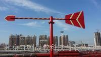 北京市金属风向标 JZ-FB