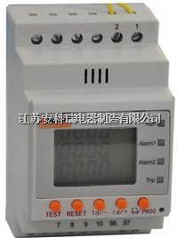 ASJ系列智能剩余电流继电器 ASJ系列智能剩余电流继电器