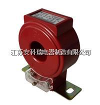 AKH-0.66 J系列計量型電流互感器 AKH-0.66 J系列計量型電流互感器