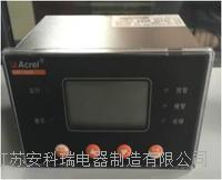 AIM-T500绝缘监测仪