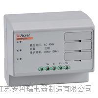 ANHPD300系列谐波保护器安科瑞