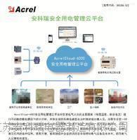 工業企業分表計電系統在江蘇的推廣
