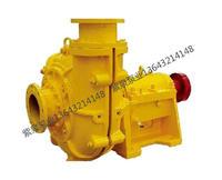 ZJ渣漿泵,ZJ渣漿泵型號