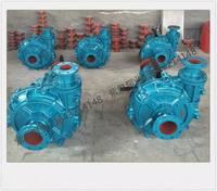 卧式渣浆泵厂家,卧式渣浆泵生产厂家